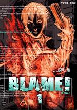 Читати мангу Blame!